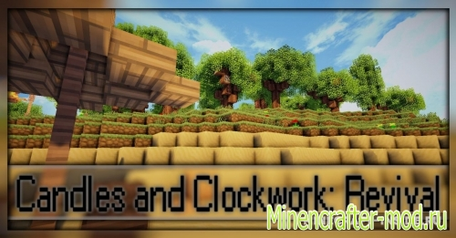 Текстуры Candies and Clockwork: Revival для Minecraft 1.7.10