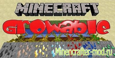 Чит Growable Ores Stems для minecraft 1.8.1
