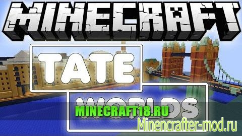 Карта Tate Worlds: The Pool of London Map для Minecraft 1.8.1