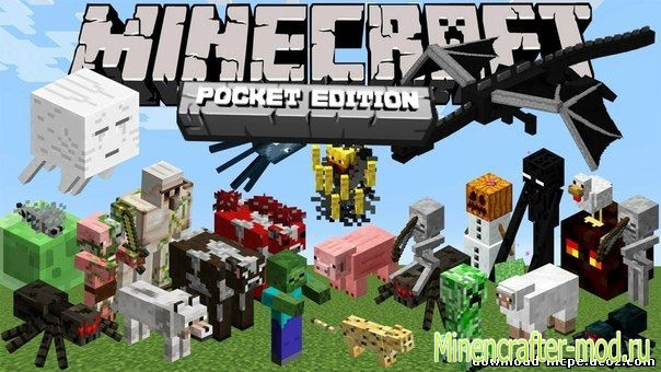 Minecraft Pocket Edition 0.13.0 на андроид