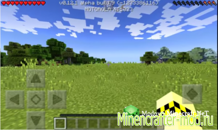 Шейдеры Creeper Shaders для Minecraft PE 0.12.3
