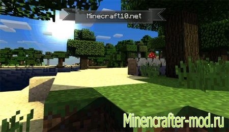 Шейдеры Ultra Shaders для Minecraft PE 0.13.1