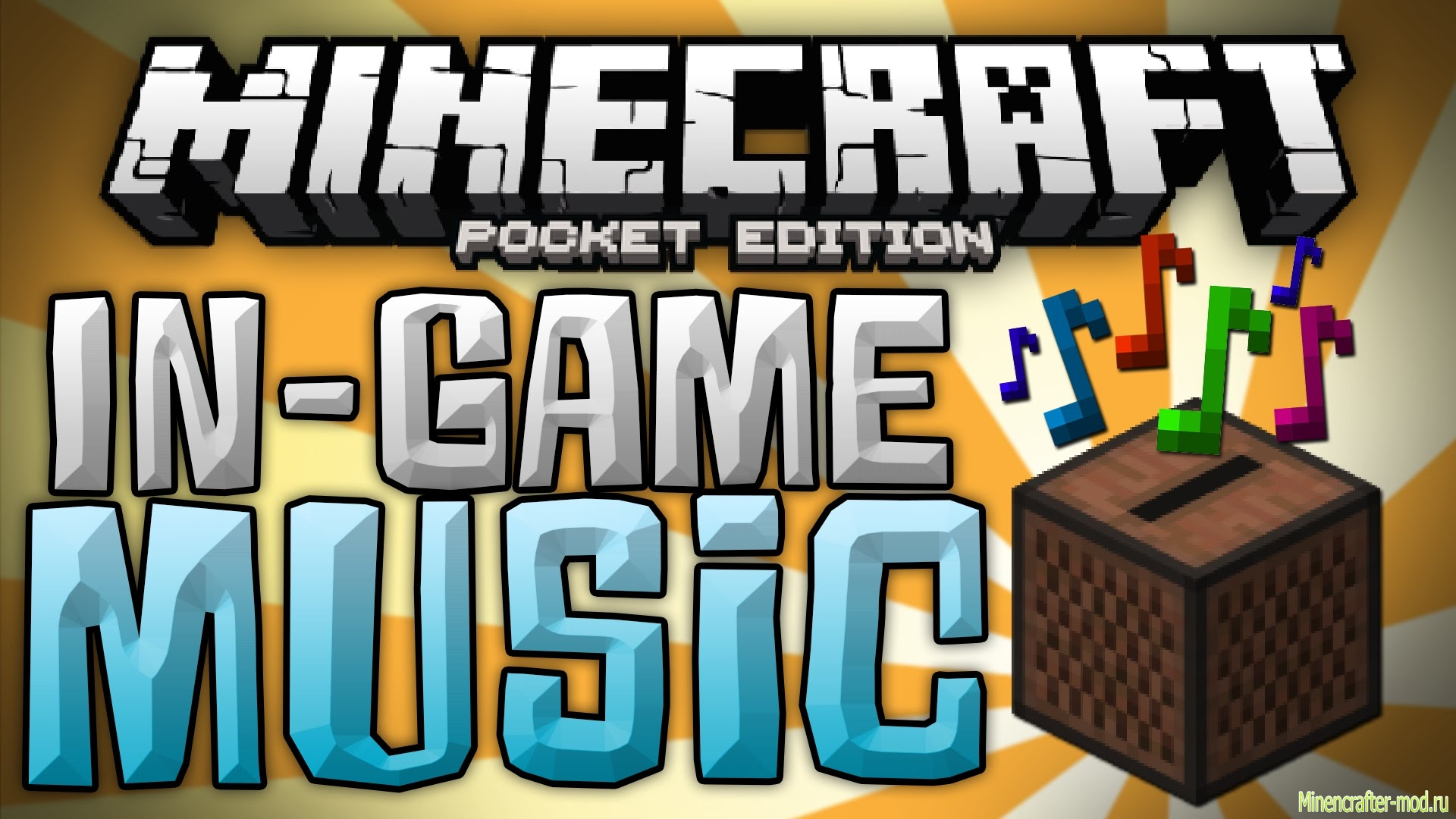 Мод In-Game Minecraft Music на MC PE 0.14.0