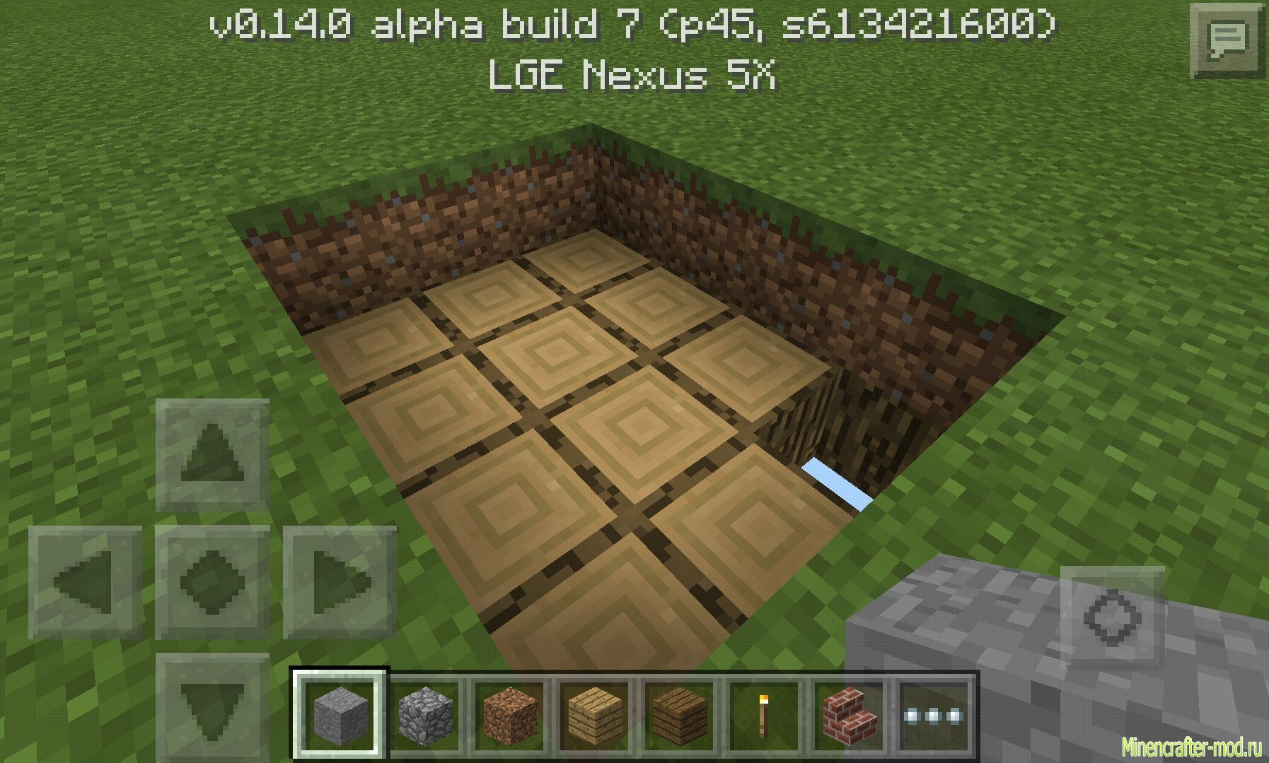 Аддон Superflat World Layers на Minecraft PE 0.14.0
