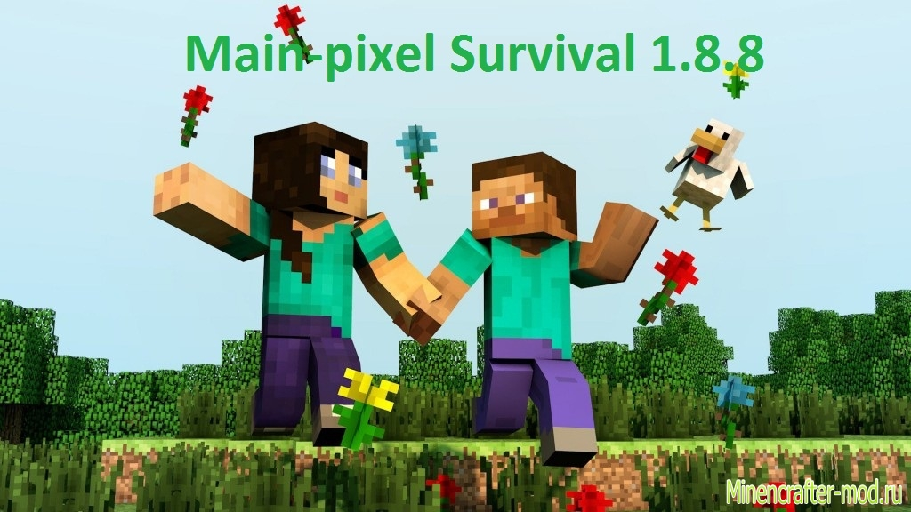 Сервер Main-pixel Survival для Minecraft 1.8.8