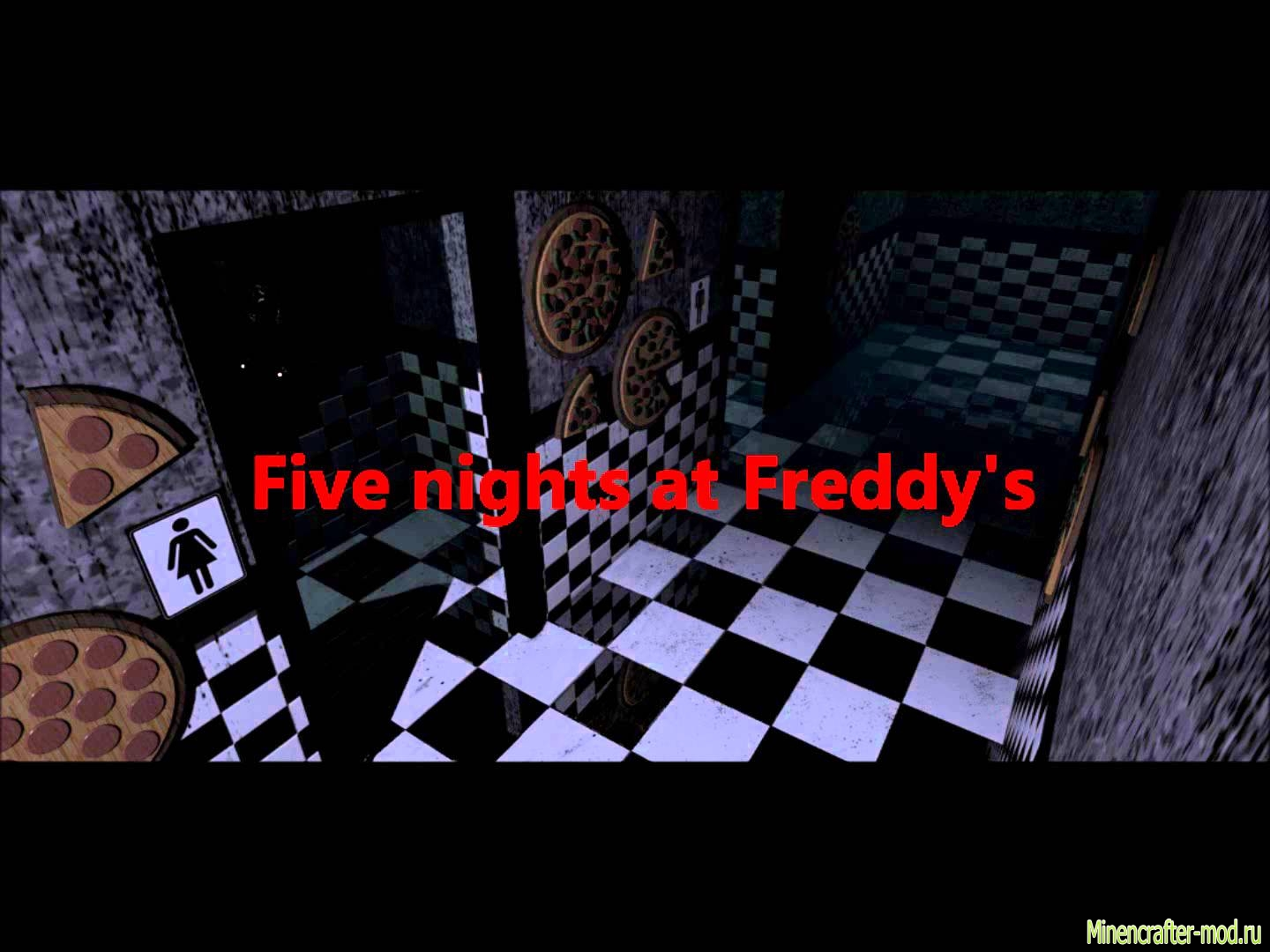 Карта Five Nights at Freddy's 1 Song на Майнкрафт ПЕ 0.14.0