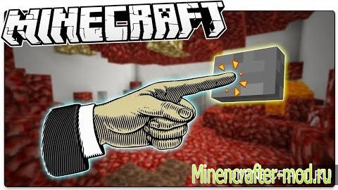 Карта Button Pusher для  Minecraft 1.8.8
