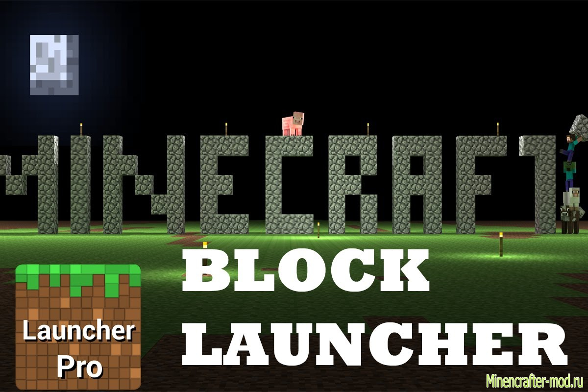 BlockLauncher 1.13 Pro для Android