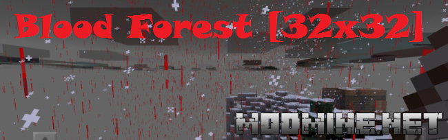 Текстуры Blood Forest 1.2.10